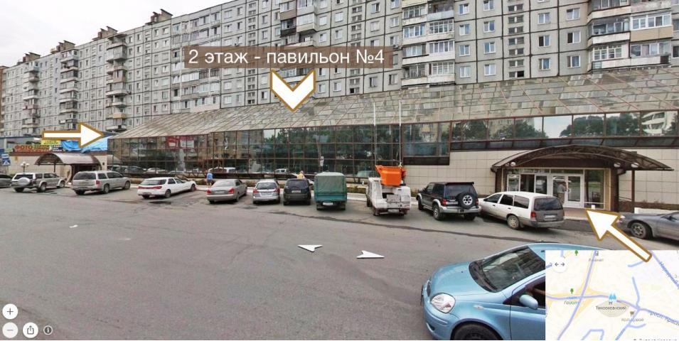 СТАНДАРТ-ФОРМ Матрас