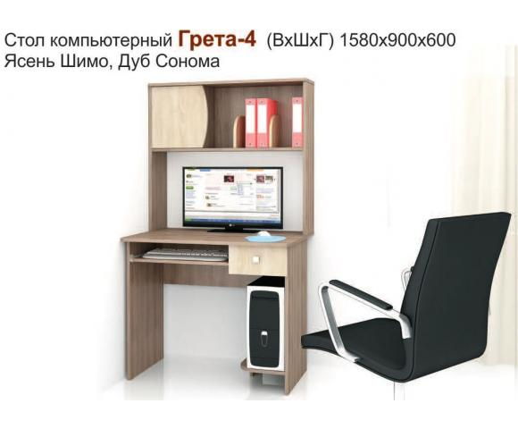 Грета-10 Стол компьютерный Ясень шимо темный/Дуб сонома
